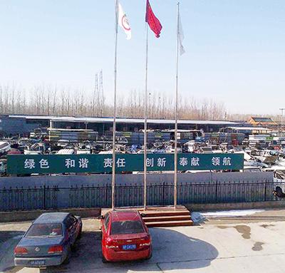 北京报废汽车厂