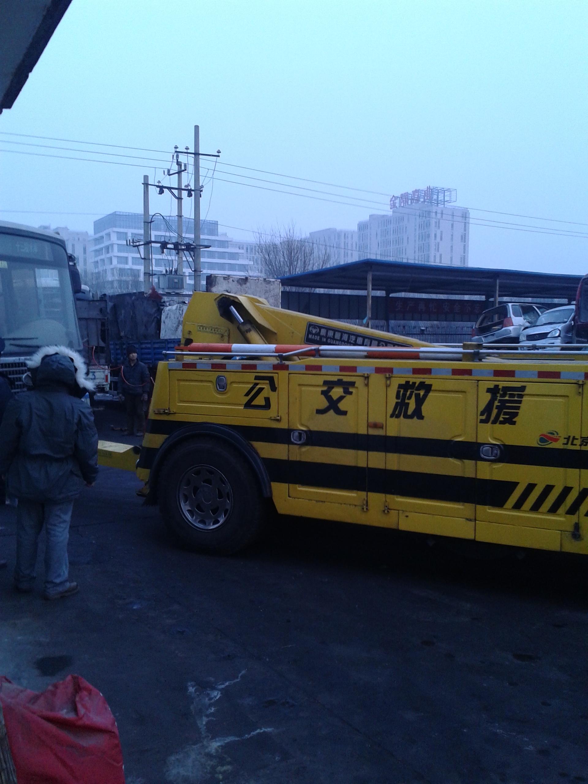 北京报废汽车解体厂