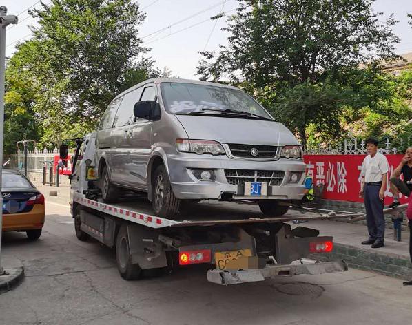 汽车报废流程.png